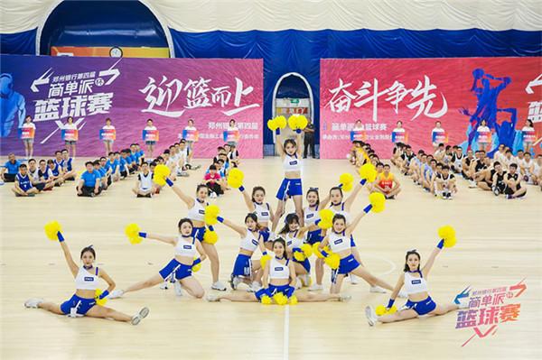 20200919郑州银行篮球赛-6.jpg