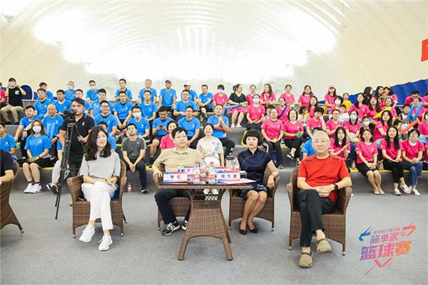 20200919郑州银行篮球赛-2.jpg