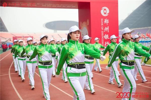 郑州银行携千余名中老年客户健步走 市民银行建设更有温度