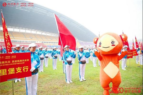 20201013郑州银行健步走活动-4.jpg