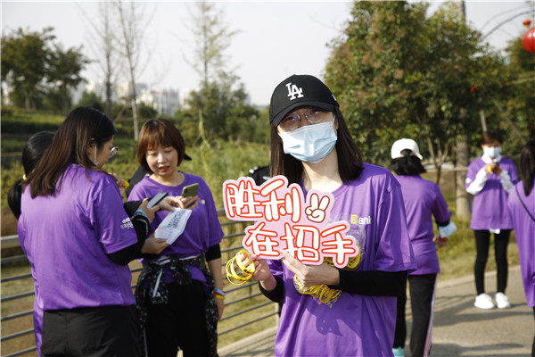 20201027光大银行健步走-5.jpg