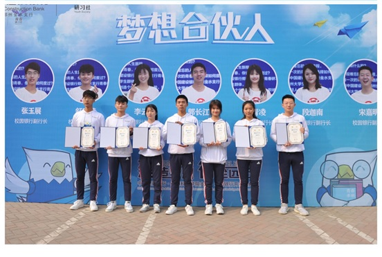 20201113建设银行郑州科技学院支行开业-5.jpg