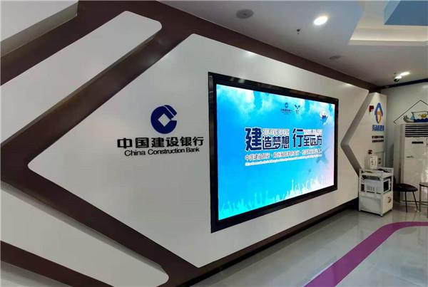 20201113建设银行郑州科技学院支行开业-4.jpg