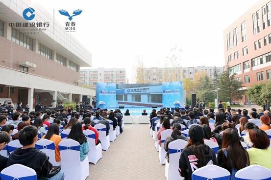 20201113建设银行郑州科技学院支行开业-7.jpg