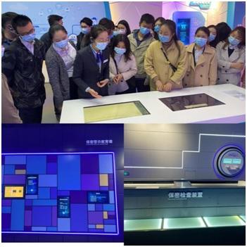 20201209郑州银行科技馆网络安全-1.jpg
