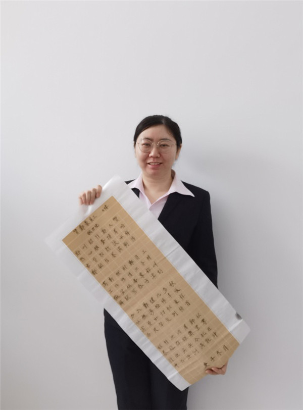 20201229郑州银行高新区员工郑豪获赞.jpg