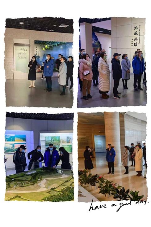 20210201中原银行黄河博物馆党建-2.jpg