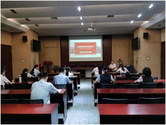 洛阳银行郑州分行组织开展金融消费者权益保护学习