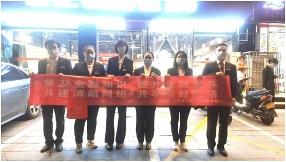 20211014中信银行郑州反假币宣传.jpg