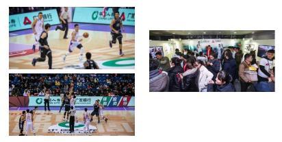 20190507广发银行&CBA联赛 (4).jpg