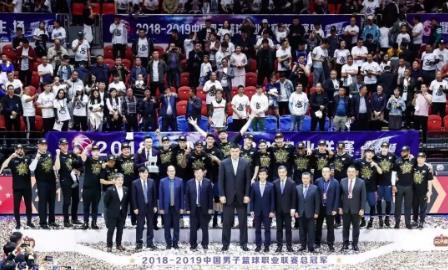 20190507广发银行&CBA联赛 (1).jpg