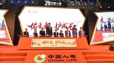 20190507广发银行&CBA联赛 (5).jpg