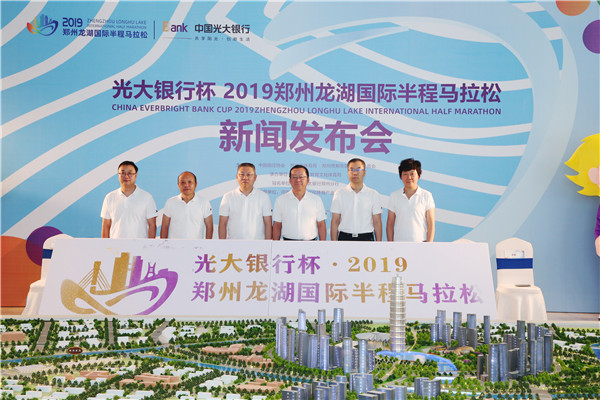 20190729光大银行龙湖半马-3.jpg