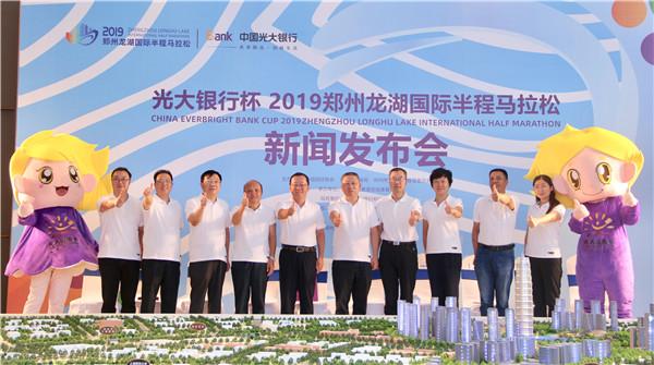 20190729光大银行龙湖半马-8.jpg