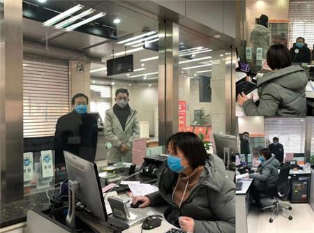 20200202郑州银行抗击疫情-1.jpg