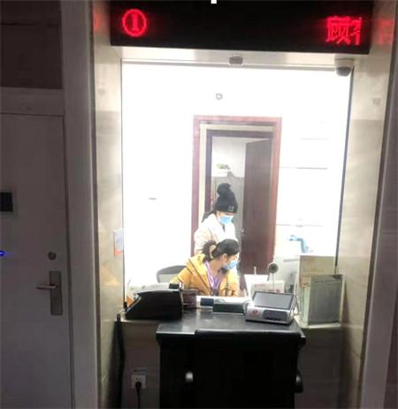 20200202郑州银行抗击疫情-2.jpg