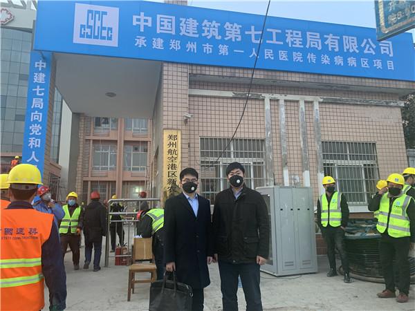 20200203中国银行疫情防控-2.jpg