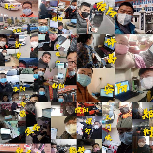 20200204平安产险抗击疫情-5.jpg