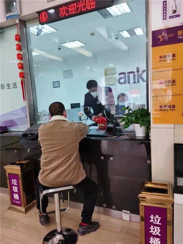 20200205光大银行疫情防控-1.jpg