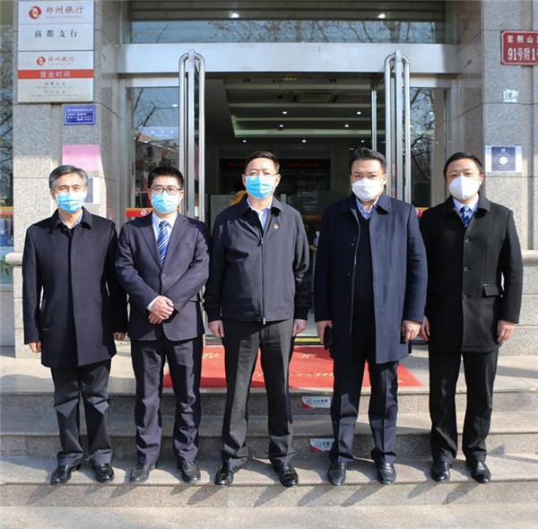 20200219郑州银行王天宇抗击疫情-3.jpg