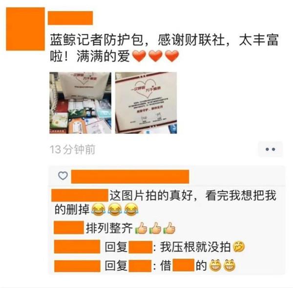 2020郑州银行抗疫记者包-7.jpg