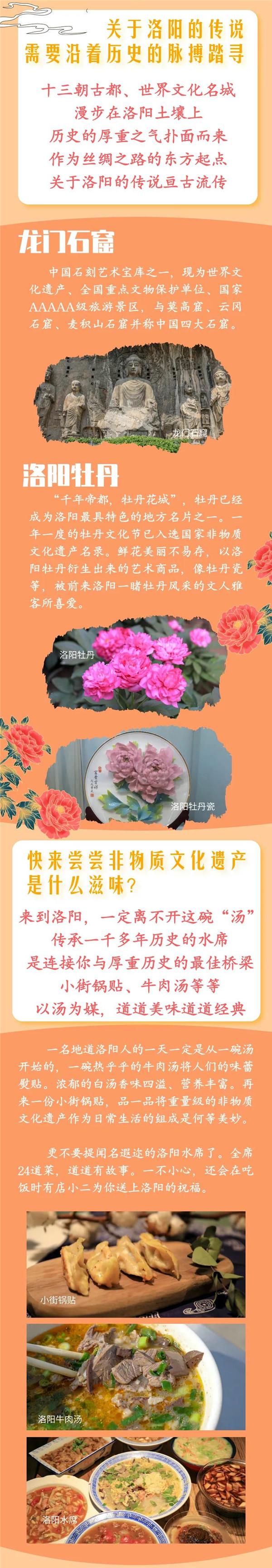 20200507郑州银行行长代言-3.jpg