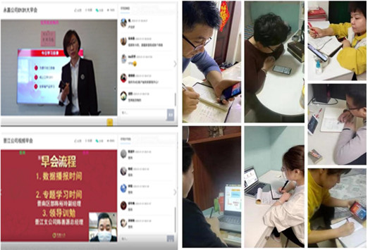 20200603中国人寿数字化转型-4.jpg
