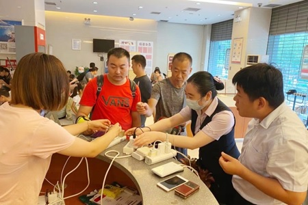 20210724中国银行灾害应对-1.jpg