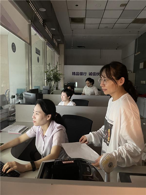20210818光大银行防疫救灾-3_副本.jpg