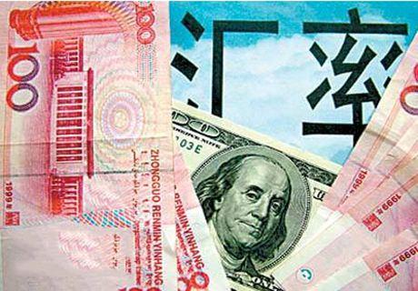 人民币对美元汇率中间价6.5909元 上调101个基点