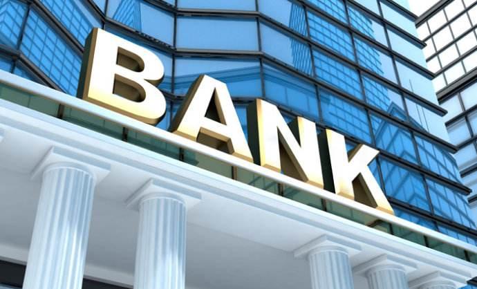四大行半年报齐出炉 个人住房贷款增速纷纷下滑