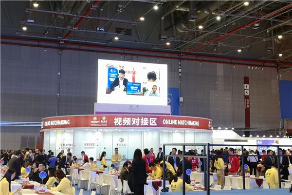20191106中国银行进博会-4.jpg