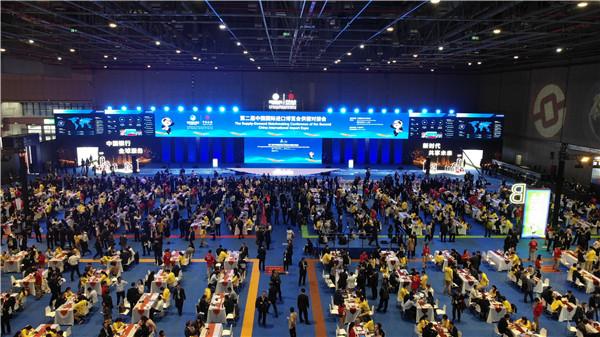 20191106中国银行进博会-1.jpg