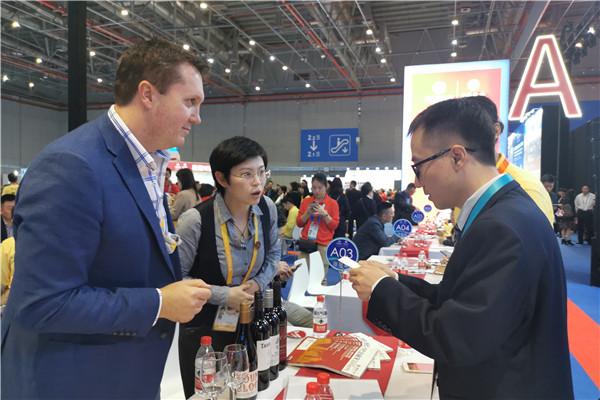 20191106中国银行进博会-3.jpg