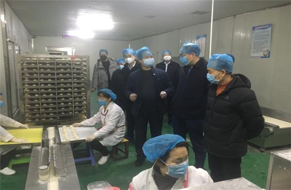 20200303中国银行抗击疫情-1.jpg