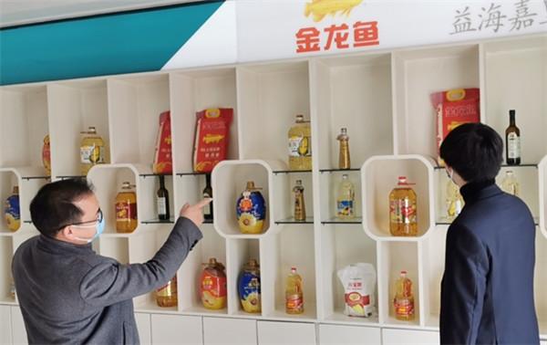 20200303中国银行抗击疫情-6.jpg