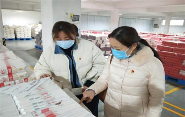 20200303中国银行抗击疫情-3.jpg