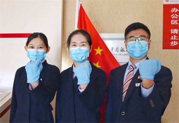 20200303中国银行抗击疫情-9.jpg