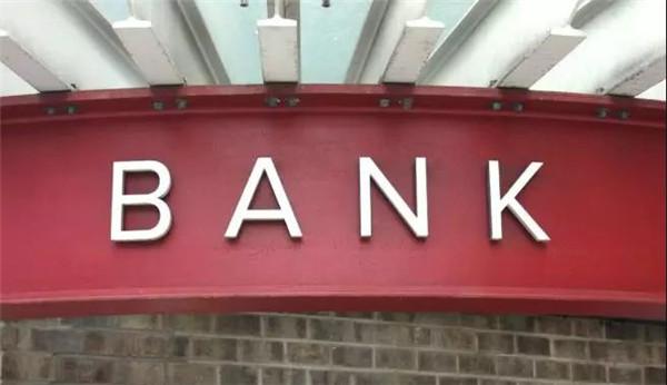 20200310银行业百强榜单-1.jpg