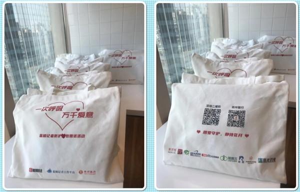 20200319郑州银行蓝鲸记者防护包-1.jpg