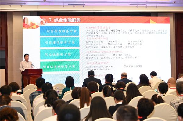 20200928郑州银行500强服务业-3.jpg