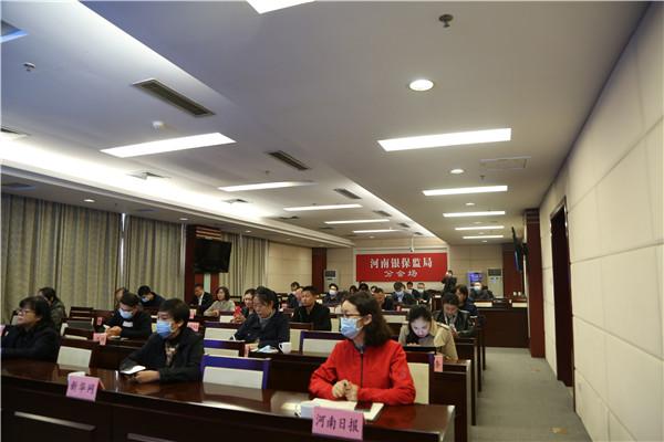 20201016河南银保监局脱贫攻坚会议 (2).jpg