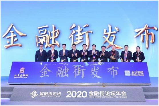 20201023光大银行便民缴费-1.jpg