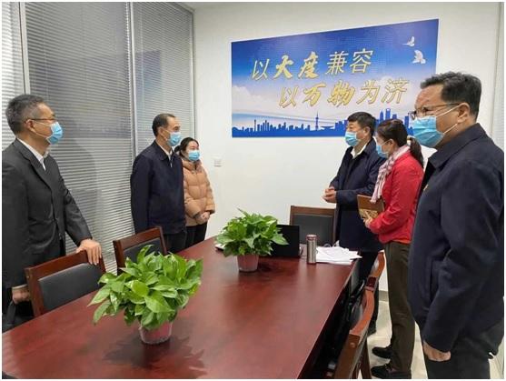 20201125银保监局纠纷协调工作推进会-2.jpg