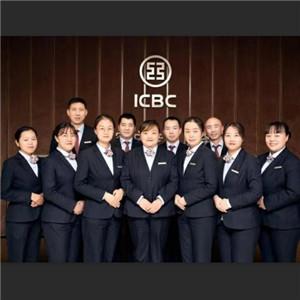财富管理团队-工商银行桐柏路.jpg