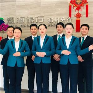 财富管理团队-渤海银行.jpg