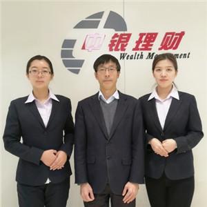 财富管理团队-中国银行高新区.jpg