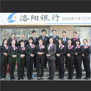 财富管理团队-洛阳银行紫荆山.jpg