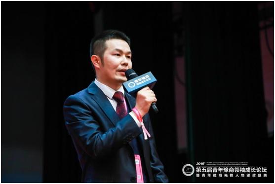 20191129青年豫商-4.jpg