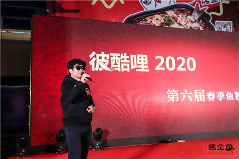 20191210彼酷哩-11.jpg